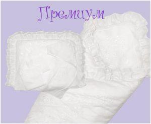 вязаный плед для новорожденного на выписку схемы. комплект для выписки из роддома спицами.